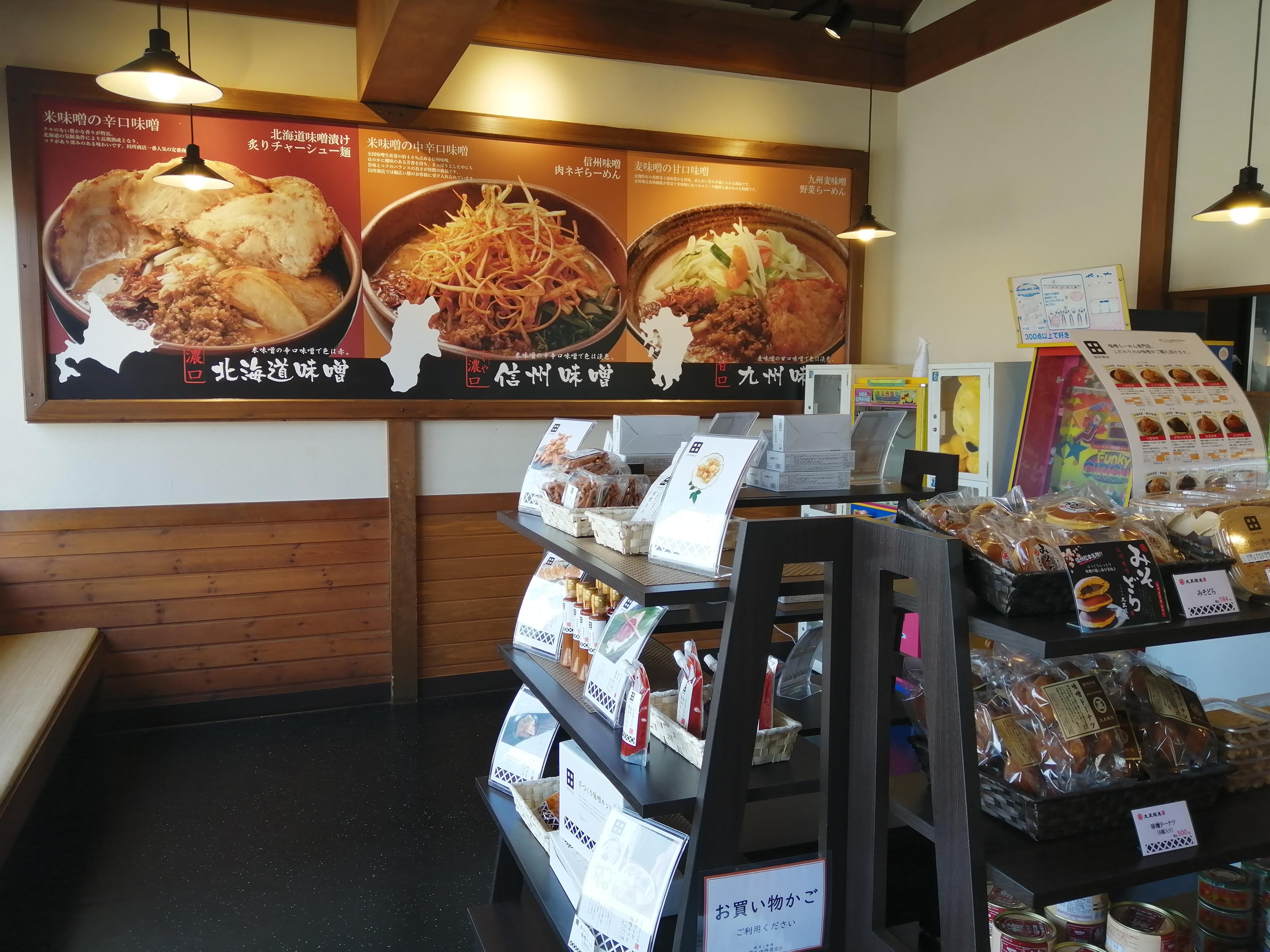 ぎ 料理 ささ 料理一門会 笹組